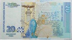 20 Leva BULGARIE  1999 P.118a NEUF