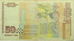 50 Leva BULGARIE  2006 P.119b TTB