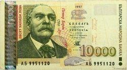 10000 Leva BULGARIE  1997 P.112a pr.TTB