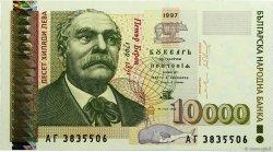 10000 Leva BULGARIE  1997 P.112a pr.NEUF