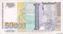 50000 Leva BULGARIE  1997 P.113a TTB