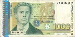 1000 Leva BULGARIE  1996 P.106a TB+