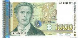 1000 Leva BULGARIE  1996 P.106a NEUF