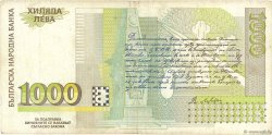 1000 Leva BULGARIE  1994 P.105a TB