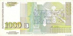 1000 Leva BULGARIE  1994 P.105a pr.SPL