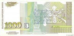 1000 Leva BULGARIE  1997 P.105a SPL