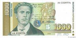 1000 Leva BULGARIE  1994 P.105a NEUF