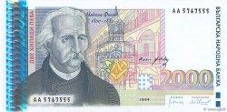 2000 Leva BULGARIE  1994 P.107a NEUF