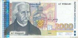 2000 Leva BULGARIE  1996 P.107b TTB