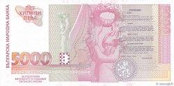5000 Leva BULGARIE  1997 P.111a NEUF
