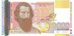 10000 Leva BULGARIE  1996 P.109a NEUF