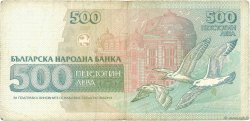 500 Leva BULGARIE  1993 P.104a TB