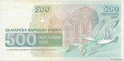 500 Leva BULGARIE  1993 P.104a TTB