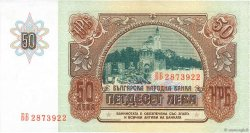 50 Leva BULGARIE  1990 P.098a SPL