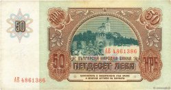 50 Leva BULGARIE  1990 P.098a TB+
