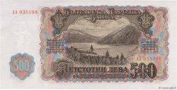 500 Leva BULGARIE  1951 P.087Aa SPL+
