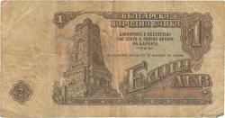 1 Lev BULGARIE  1962 P.088a B