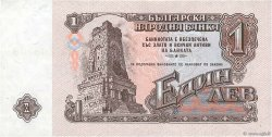 1 Lev BULGARIE  1962 P.088a TTB