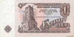 1 Lev BULGARIE  1962 P.088a SUP