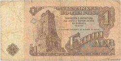 1 Lev BULGARIE  1974 P.093a B