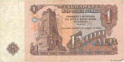 1 Lev BULGARIE  1974 P.093a TB