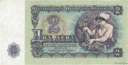 2 Leva BULGARIE  1962 P.089a TTB