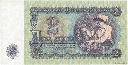 2 Leva BULGARIE  1962 P.089a SUP