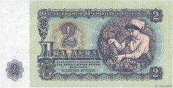 2 Leva BULGARIE  1962 P.089a pr.NEUF