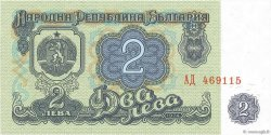 2 Leva BULGARIE  1974 P.094a pr.NEUF