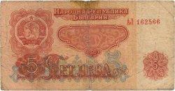 5 Leva BULGARIE  1962 P.090a B