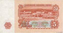 5 Leva BULGARIE  1962 P.090a TTB+