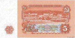 5 Leva BULGARIE  1974 P.095a NEUF