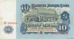 10 Leva BULGARIE  1962 P.091a TTB