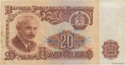 20 Leva BULGARIE  1962 P.092a TB