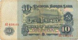 10 Leva BULGARIE  1974 P.096a B