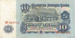 10 Leva BULGARIE  1974 P.096a TB