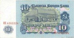 10 Leva BULGARIE  1974 P.096a TTB