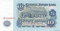 10 Leva BULGARIE  1974 P.096a SPL