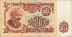 20 Leva BULGARIE  1974 P.097a TB