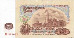 20 Leva BULGARIE  1974 P.097a SPL