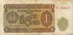 1 Lev BULGARIE  1951 P.080a pr.TB