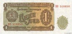 1 Lev BULGARIE  1951 P.080a SPL+
