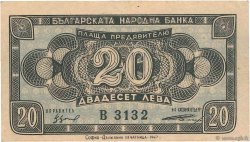20 Leva BULGARIE  1947 P.074a SUP