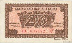 20 Leva BULGARIE  1944 P.068a SPL