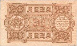 20 Leva BULGARIE  1943 P.063b SUP