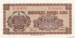 200 Leva BULGARIE  1948 P.075a pr.NEUF