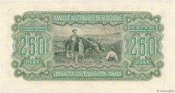 250 Leva BULGARIE  1943 P.065a SPL
