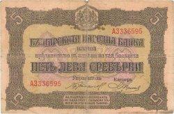 5 Leva Srebrni BULGARIE  1917 P.021b B