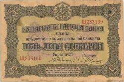 5 Leva Srebrni BULGARIE  1917 P.021a TB