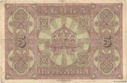 5 Leva Srebrni BULGARIE  1917 P.021a pr.TTB